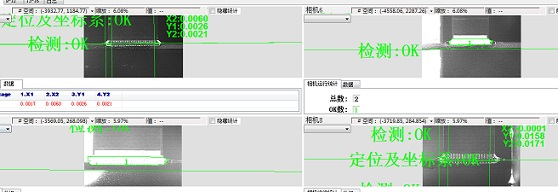 AOI溢胶及偏移检测系统(图1)